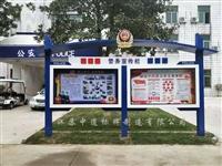 閱報欄 徐州宣傳欄制造  價格優質量好 江蘇中道 徐州廠家