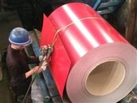 冠洲緋紅硅改性彩涂卷 廠家直銷