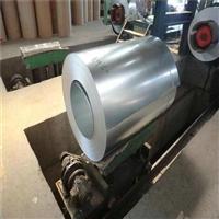 冠洲銀灰SMP硅改性聚酯彩涂卷 廠家直銷