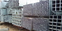 16MN厚壁方管 欧标厚壁方管20-400 mm 方矩管