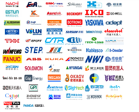 机器人展2019年中国国际机器人展2019年中国国际工业机器人展