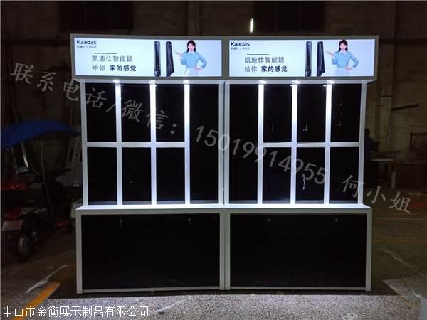 智能锁架展示架 智能门锁展架 电子锁展架 锁展台展柜