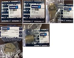 schunk系列- 磁力夹持技术- 车削应用 - MAGNOS MGT