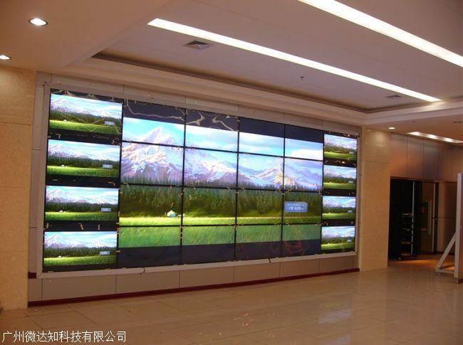 LG55寸液晶拼接屏 超窄边无缝拼接 大屏幕显示墙