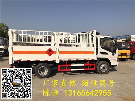 不输其他品牌的素质-江淮骏铃4.2米箱长气瓶运输车价格