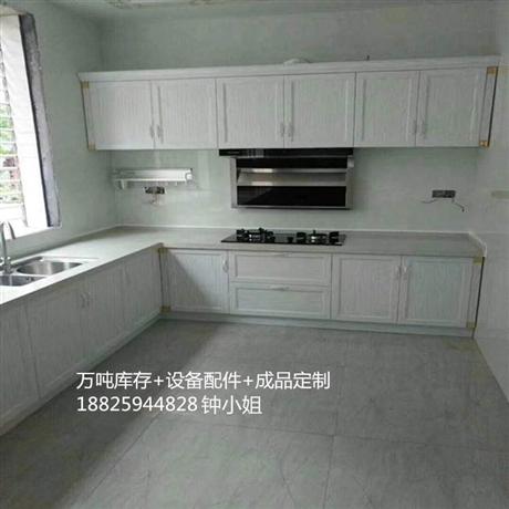 山东全铝家具铝材批发 全铝橱柜 全铝花槽 全铝浴室柜定制
