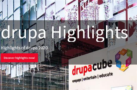 2020年德国德鲁巴印刷展DRUPA 杜塞尔多夫德鲁巴印刷展