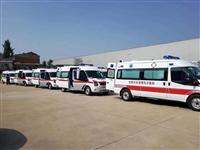 北京市救护车厂家