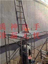 韶关市电梯井堵漏专业公司 高压灌浆施工