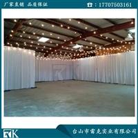 RK窗簾架的廣泛應用 臺山雷克直銷