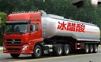 冰醋酸多少錢一噸,華魯恒升醋酸廠家直銷