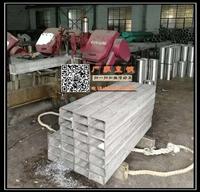 供应电力支架用不锈钢方管软态