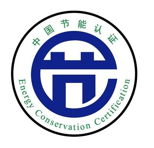 怎么向CQC认证公司申请中国节能认证,找圆周检测