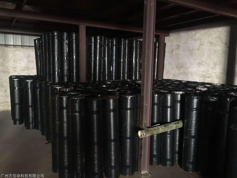 3.0SBS改性沥青防水卷材厂家直销