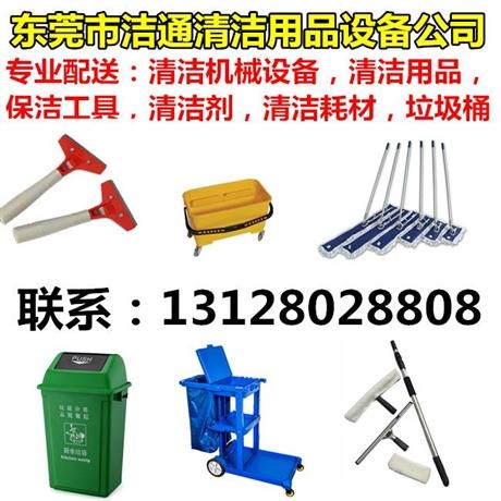 石排镇清洁用品 东莞石排垃圾桶