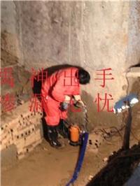 广州市地下室防水堵漏的公司  广州堵漏公司电话