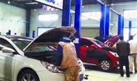 汽车维修工证在哪里执业资格考试