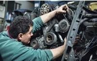 汽车维修工证在哪里报名条件