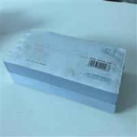 單據本包裝機 賬本包裝機 單據本熱收縮包裝機