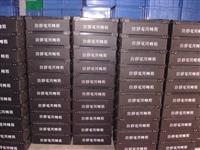 南京中空板周轉箱價格