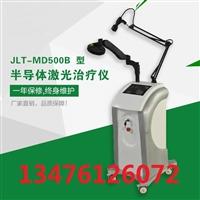 JLT-MD500B型半导体冷光源疼痛治疗仪