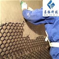 防磨涂层 磁选机陶瓷可塑料 龟甲网防磨胶泥