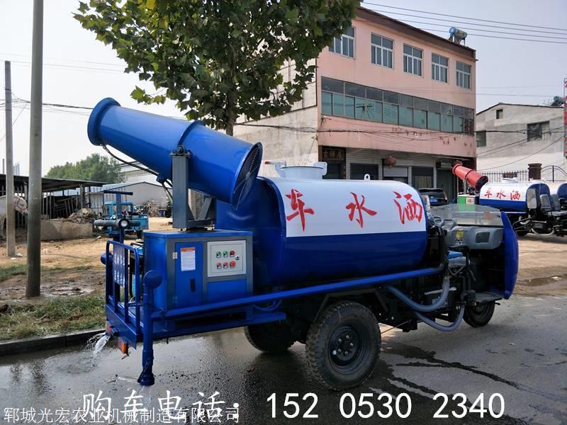 广东多功能雾炮洒水车厂家-定做