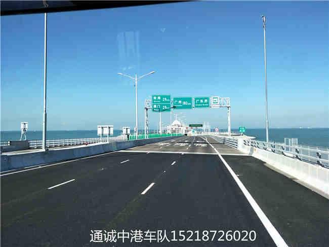 港珠澳大桥香港货运联系电话
