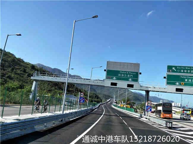 港珠澳大桥香港物流联系电话