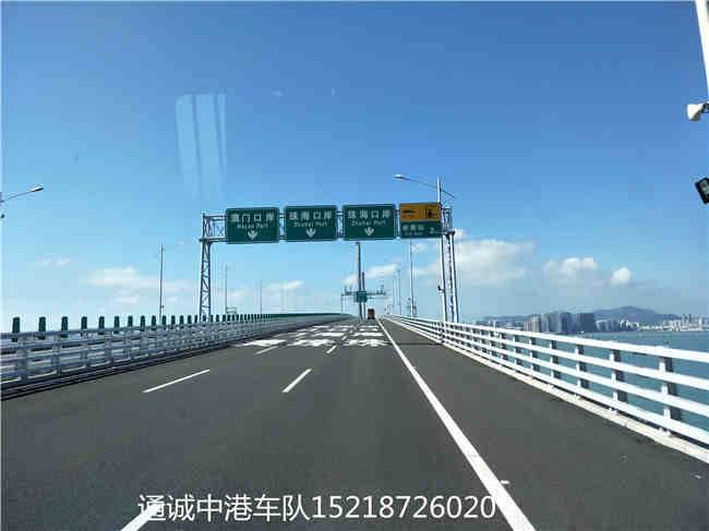 港珠大桥拖车队联系电话