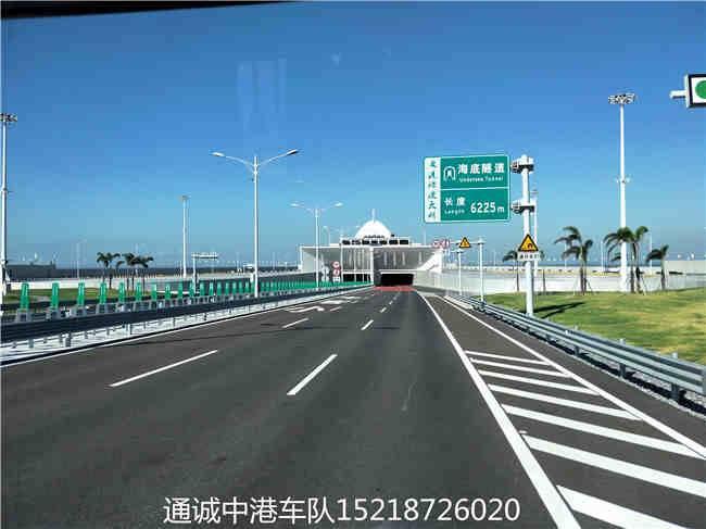 港珠澳大桥香港拖车队联系电话
