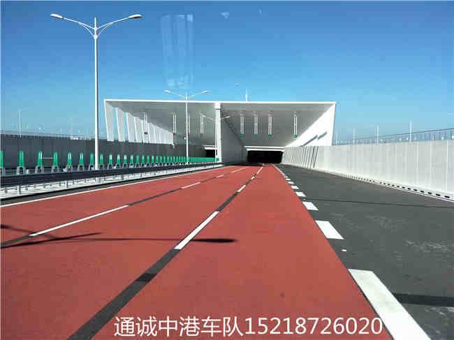 港珠大桥中港运输联系电话