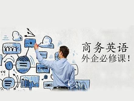上海英语口语培训中心,日常英语培训哪家好