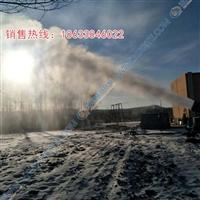 质量保障产品 牡丹江万丰造雪机