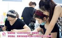 云龍區有好的化妝紋繡培訓學校嗎