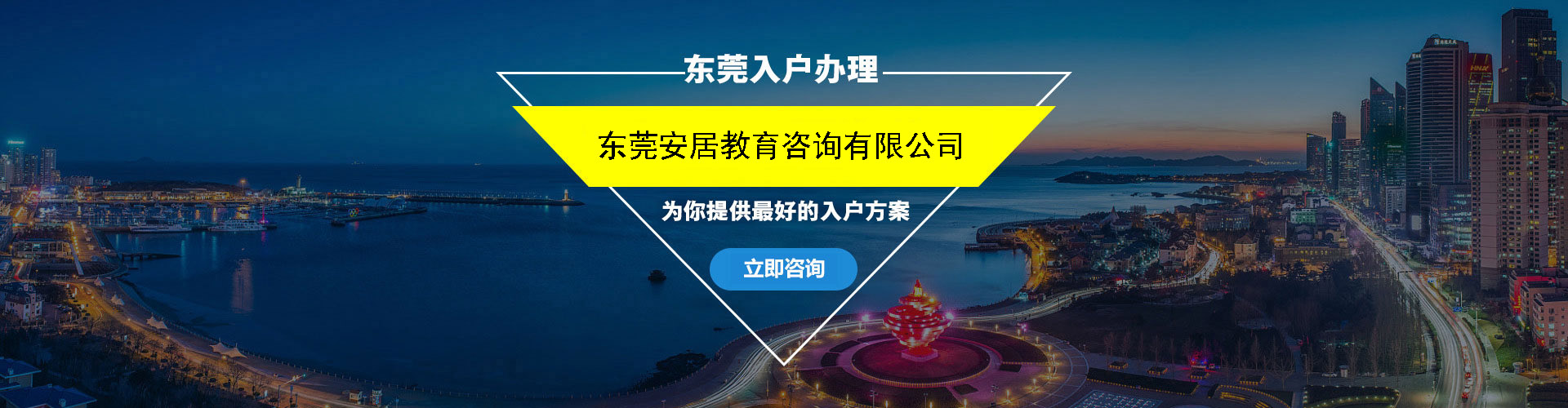 金沙网络娱乐游戏平台