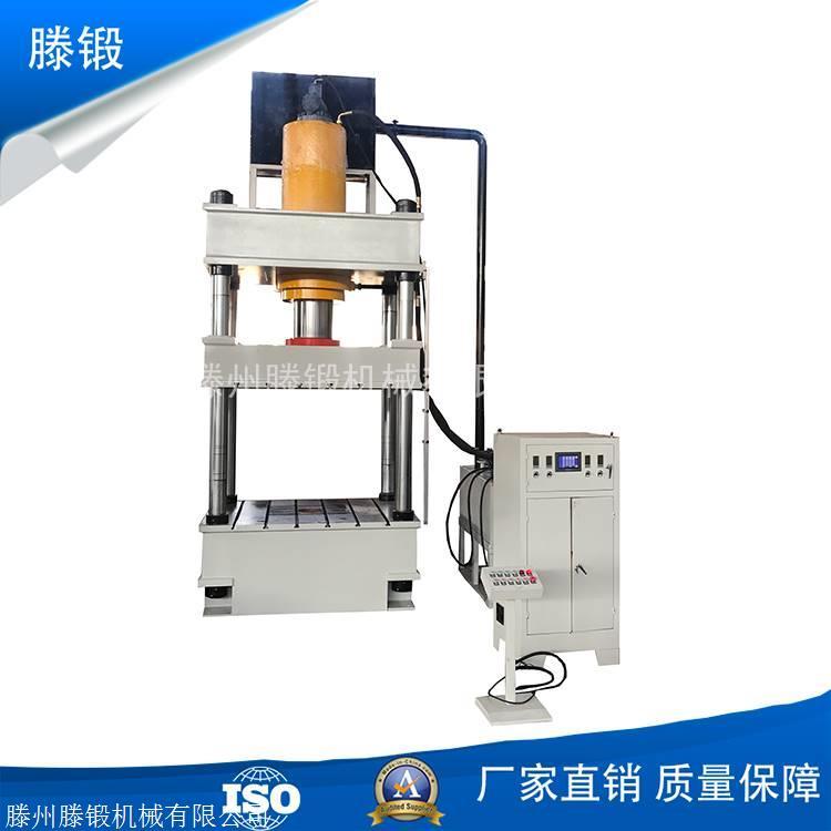 500吨液压机 三梁四柱油压机 玻璃钢化粪池隔板成型油压机