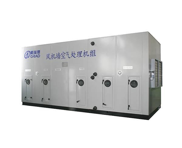 山东格瑞德集团供应-射流吊顶组合式-净化风机墙机组加热表冷机组
