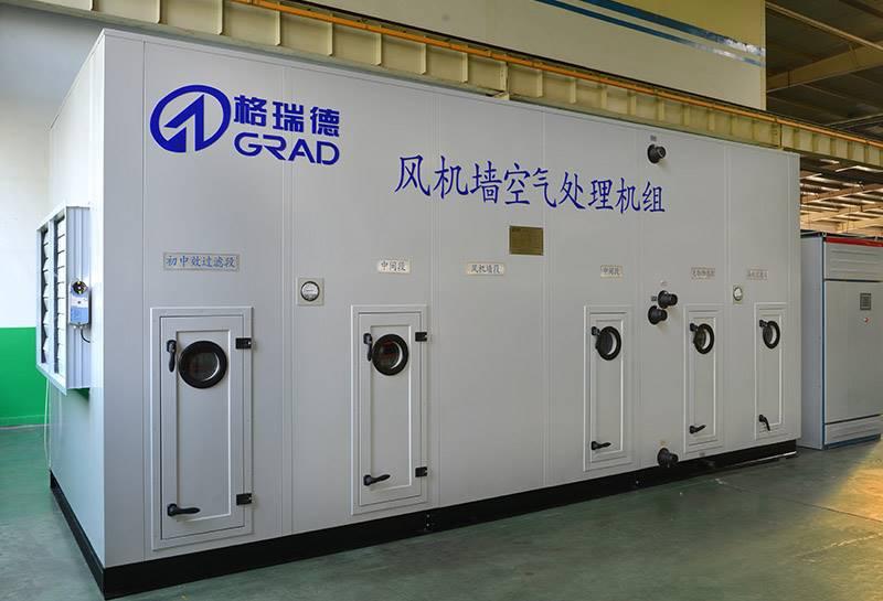 山东格瑞德风冷水冷柜机-屋顶式直膨空调机组柜机ZKL