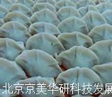 大足�h大豆腐�C小型