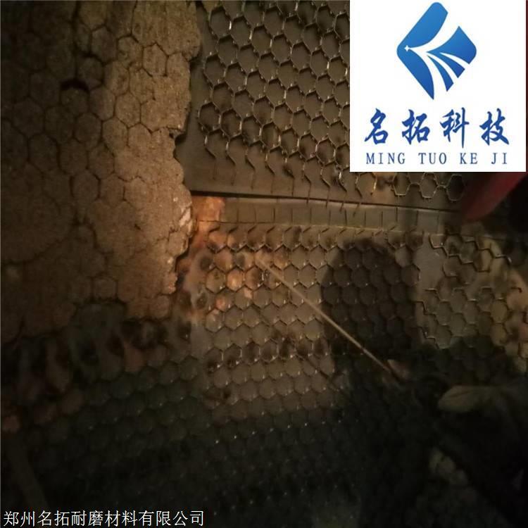 耐磨陶瓷涂料 电厂脱销烟道陶瓷耐磨料 防磨料