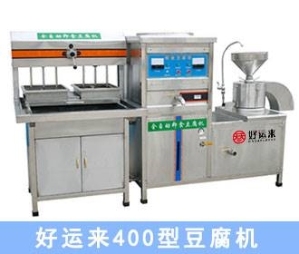 花生豆腐機價格北京市