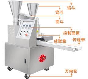 豐都縣豆腐機器