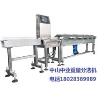 重量检测称厂家生产