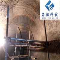 耐磨陶瓷涂料 钢厂烟道陶瓷耐磨涂料 防磨料