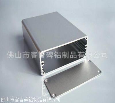 铝型材定做厂家 佛山铝型材开模生产厂家