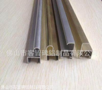 铝型材定做厂家 广东铝型材开模厂家
