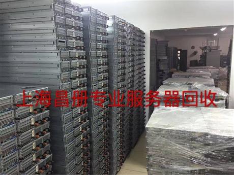 上海昌册专业旧服务器回收报价
