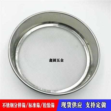 不锈钢面粉筛A不锈钢面粉筛厂家A不锈钢面粉筛工艺