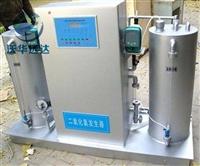 门诊污水处理设备设计
